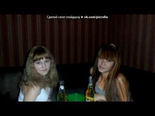��� ����� ����� ��� ������ ��� - ��� �������  ����� �� �����������  ����  ra�: smotra - mixed by dj pitkin  ���� ����  ������� � ���������.  alexey sonar  | |  ♥~♫~♥������  ���� & 23 45☜♡☞  � �� ��������...  ��� ��� ������� ������  rnandez  soh. Picrolla